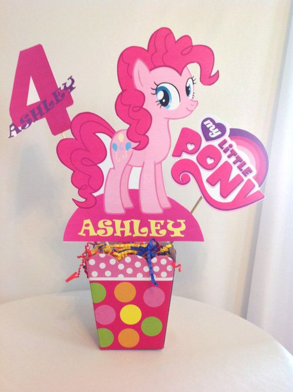 PRINTABLE DIY My Little Pony Party Centerpiece, front and back included, by PartiesByTristan, $6.00