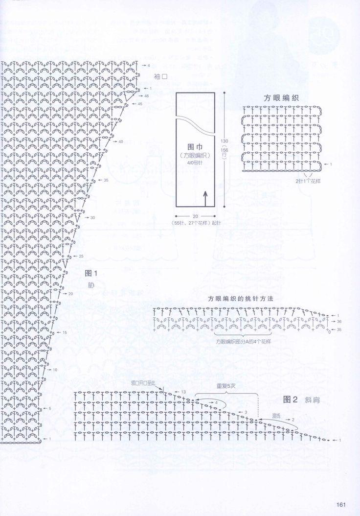 00161.jpg