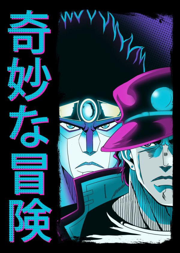 Bizarre Adventure Poster By Denis Orio Ibanez Displate Jojo Bizarre Jojo S Bizarre Adventure Anime Jojo Wallpaper Aesthetic jojo wallpaper iphone