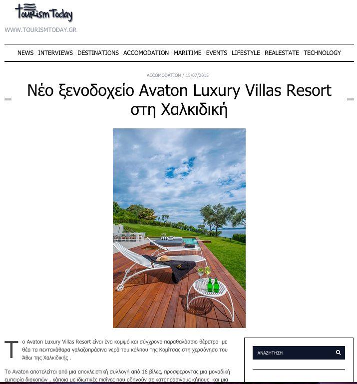 Άρθρο για το Avaton Luxury Villas Resort στο Tourism Today. Διαβάστε περισσότερα: http://www.tourismtoday.gr/?p=26346