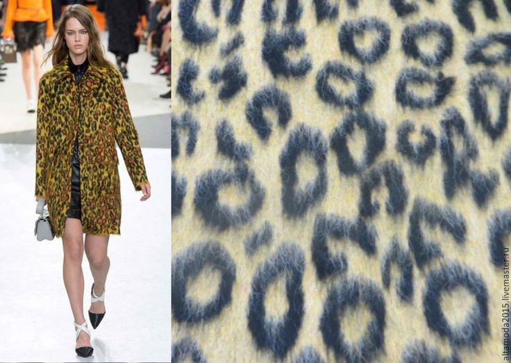 Купить Ворсовая пальтовка леопард 6 цветов ткань Италия - бежевый, альта мода, от кутюр
