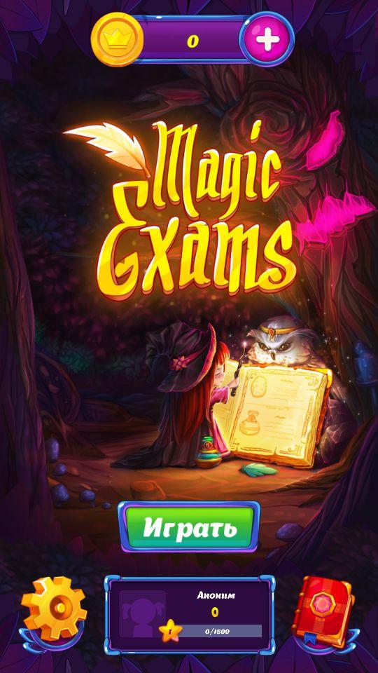 [2D][Android] Магический экзамен - Форум игроделов