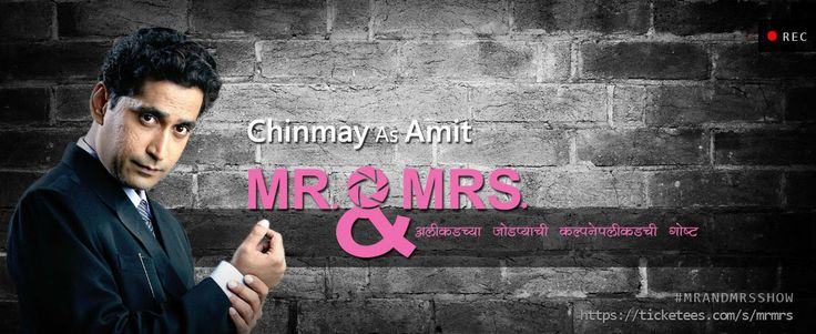 Meet Amit from Mr and Mrs Show  See all the latest posts on Ticketees -  https://ticketees.com/s/mrmrs