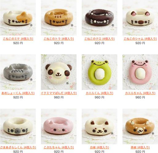 Cute Animal Doughnuts from Japan, Turned into Manga and Anime, and Back Into Doughnuts | Serious Eats: Sweets