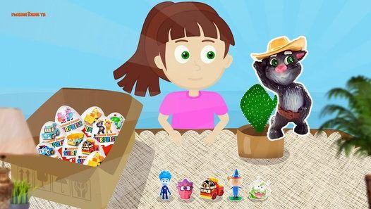Новые мультфильмы для детей https://goo.gl/hx31vf Игры и мультики для мальчиков https://goo.gl/o9RLe8 Сборник мультики про машинки https://goo.gl/nFXi1P Мультик игра про машинки https://goo.gl/dDmhKX