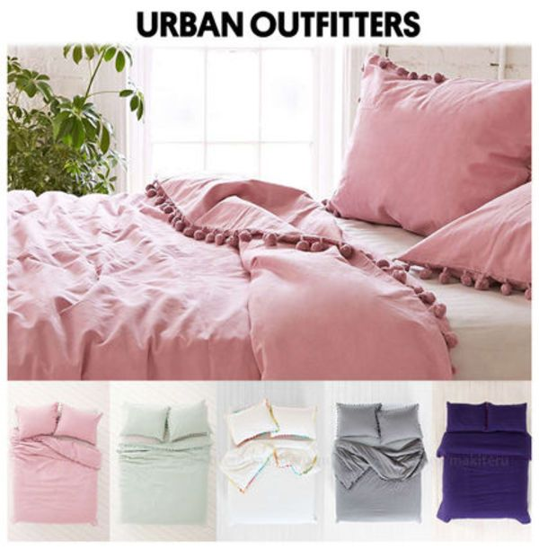 Urban Outfitters布団カバー/枕カバーとのセットも可能シングル