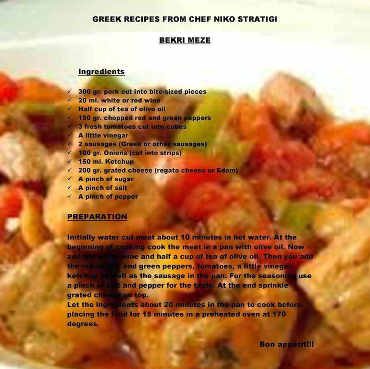 This week's recipe is BEKRI MEZE..Bon Appétit!!