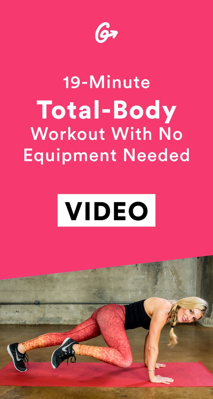 Improve your stamina and build core strength at the same time. #greatist http://greatist.com/move/home-workout-for-stamina-and-core-strength
