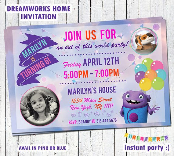 Dreamworks HOME Birthday Invitation Personalized by instantparty