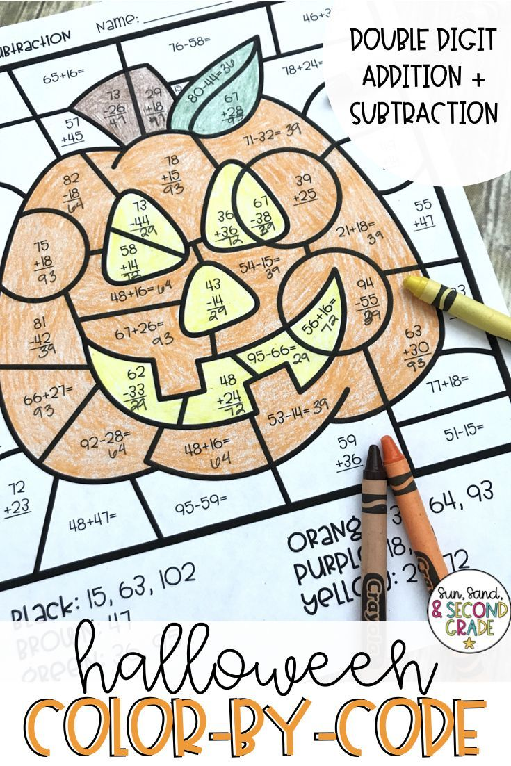 Halloween Math Color By Code Pictures Double Digit Addition Subtraction Halloween Math Math Coloring Halloween Math Activities Double digit addition color by number