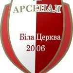 Белоцерковский Арсенал обновил гардероб