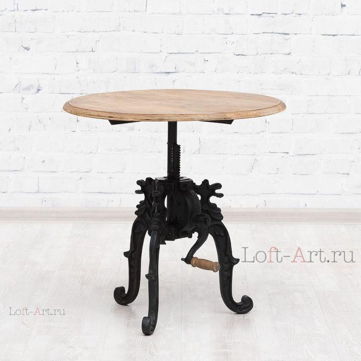 Винтовой кофейный столик Caprice В стиле Лофт купить