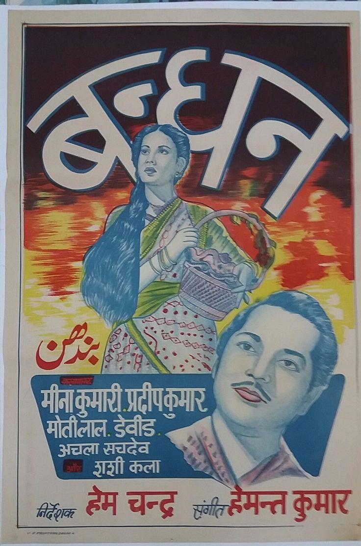 INDIAN VINTAGE OLD BOLLYWOOD MOVIE POSTER- BANDHAN /MEENA KUMARI/   Entertainment Memorabilia, Movie Memorabilia, Posters   eBay!