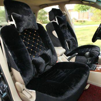 black winter car seat cushion black plush car seat cover set free shipping comfort pinterest. Black Bedroom Furniture Sets. Home Design Ideas