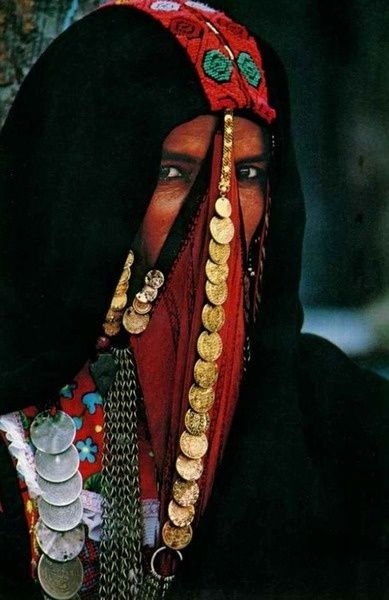 Rashaida Women | Tribal Mind: Pictures of Tribal People Around the World