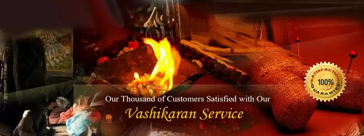 Just One Call Can change your Life Call us On :- +91-9950017590 Email US on :- Solution@vashikaranspellspecialist.com