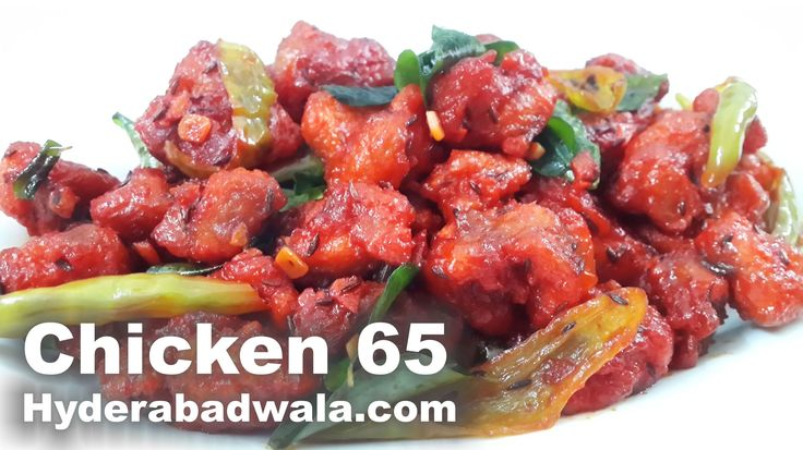Chicken 65 Recipe Video in Urdu - Hindi