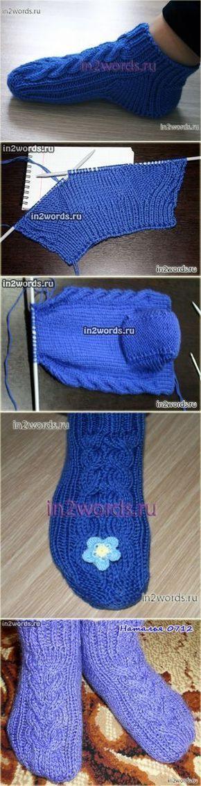 Высокие тапочки или низкие носки с косами на 2 спицах.: [] # # #2 #In, # #Messages, # #Sneaker, # #Shoes, # #Knitting
