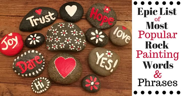 If you're reading this, chances are your one of those people. You know, a rock painting person. Not just any rock painter – an obsessed rock painter. You've come to the right place. The Most Popular Rock Painting Words and Phrases will inspire you to paint even more rocks – which may or may not be... Read more >