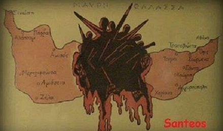 Santeos: ΕΚΔΗΛΩΣΕΙΣ ΜΝΗΜΗΣ ΤΗΣ ΓΕΝΟΚΤΟΝΙΑΣ ΤΟΥ ΠΟΝΤΙΑΚΟΥ ΕΛ...