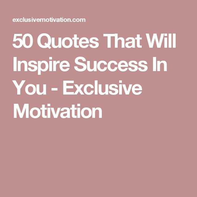 50 Quotes That Will Inspire Success In You - Exclusive Motivation