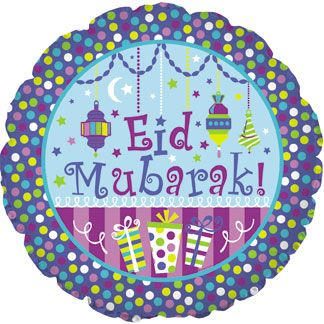 "Eid Mubarak 18"" Metallic Balloon 