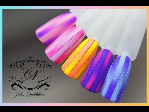 Геометрический градиент на ногтях гель-лаками / Пошаговый дизайн/ Часть 2 - YouTube