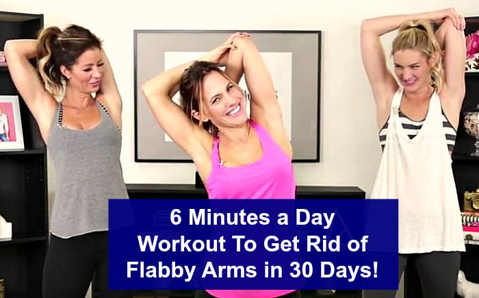 how to get rid of loose skin on arms