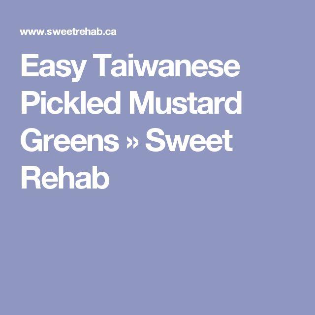 Easy Taiwanese Pickled Mustard Greens » Sweet Rehab
