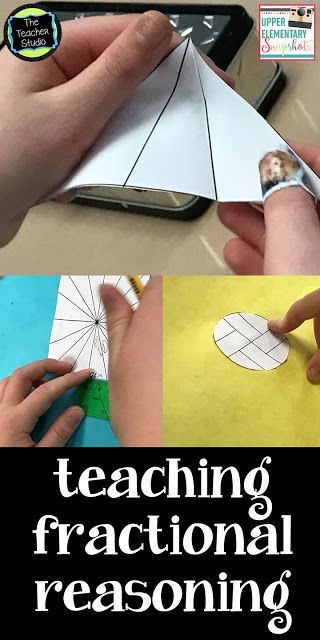 Teaching fractions doesn't need to be boring--and SHOULD get students thinking!  Check out this post with a way to do just that--get them thinking, critiquing reasoning, and building deep understanding!