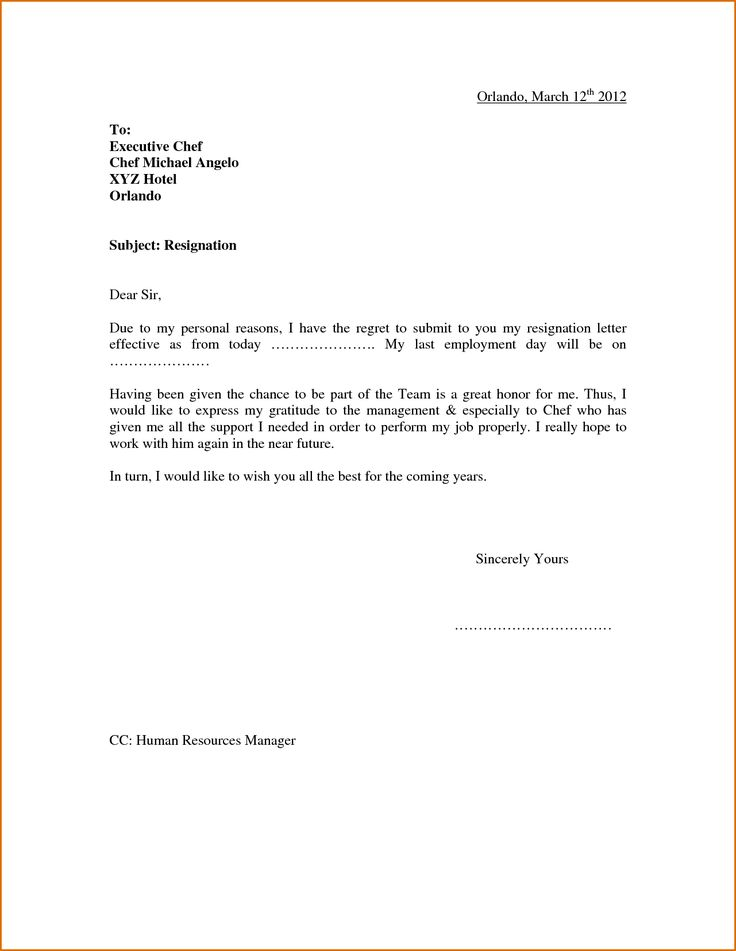 Simple Resign Letter format \u2013 thepizzashop