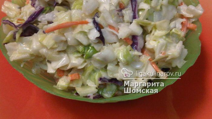 салат с капустой и яблоком
