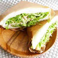 わさび菜と和風ツナマヨのサンドイッチ