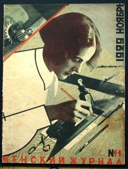 Women's Magazine - November 1929