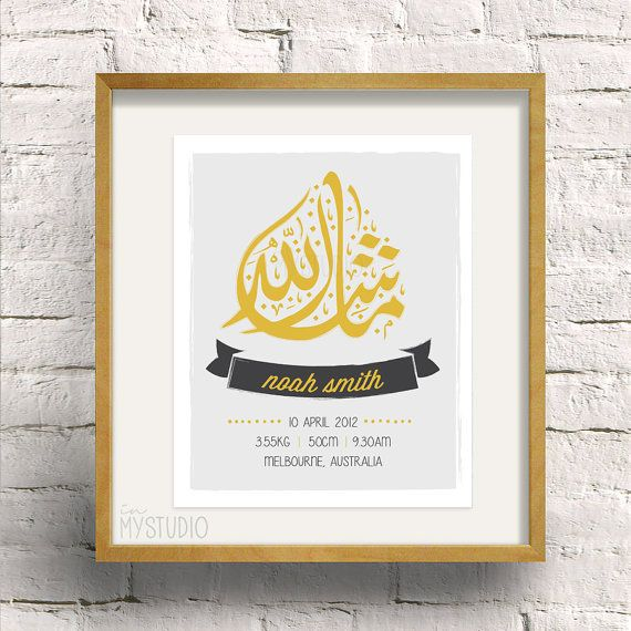 "Unisex Baby Birth Record with a 'Mashallah' Calligraphy Sketchy Rustic Design -  Islamic Kids Nursery Poster Art Print 8x10"" islamic wall art islamic poster prints calligraphy arabic Mashallah children art"