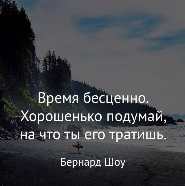Kartinki So Smyslom 34 Foto Zabavnik Quotes Positive Phrases Wisdom