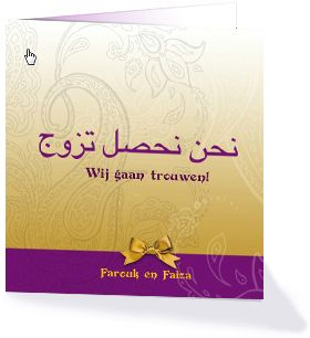 Van plan om een Arabische bruiloft te geven? Daar hoort dan natuurlijk ook een Arabische trouwkaart bij. Kijk voor meer Oosterse trouwkaarten op Kaartopmaat.nl