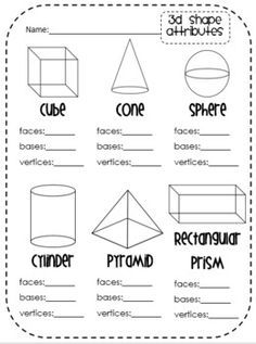 40 best Kindergarten--Math--3-D Shapes images on Pinterest