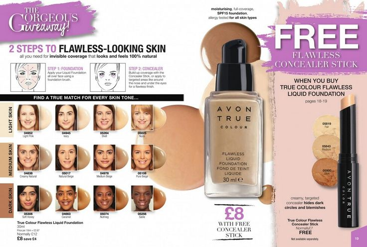 Day 4 True Colour Flawless Visit My Avon Store at https://www.avon.uk.com/store/beauty-247    Visit My Avon Blog for more information on this product www.teamavonista.wordpress.com    Join TeamAvonista https://prp.uk.avon.com/teamavonista