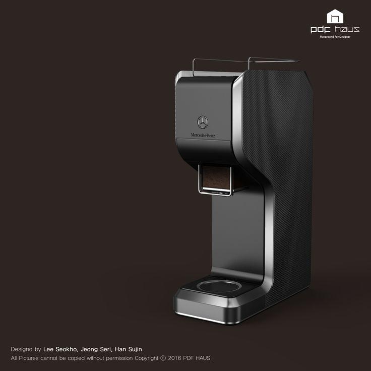 Benz / Coffee Machine / Product design / Industrial design / 제품디자인 / 산업디자인 / 디자인교육_PDF HAUS Design Academy