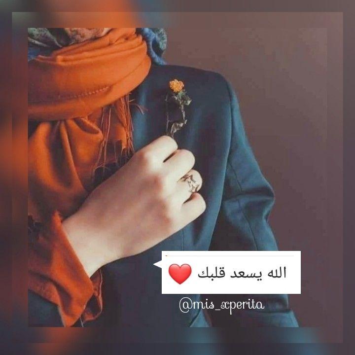 الادعياء الاسلامية الادعياء بالعربي صور الشاشة بالاسم Fashion Cross Necklace