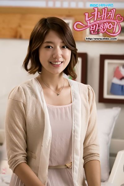 park shin hye short hair heartstrings - Google Search ...