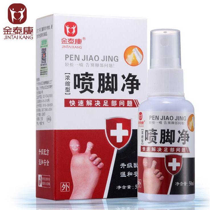 Rapid Itching Feet Spray Eliminate Foot Odor Sterilization Itching Foot Care Antiperspirant Sterilization Foot Spray F021