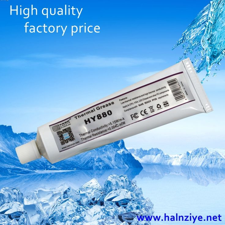 ==> [Free Shipping] Buy Best HY880 Aluminum tube 100g nano silicone thermal paste/thermal grease/thermal compound for laptop Copper&aluminum heat sink chips Online with LOWEST Price   32335903635