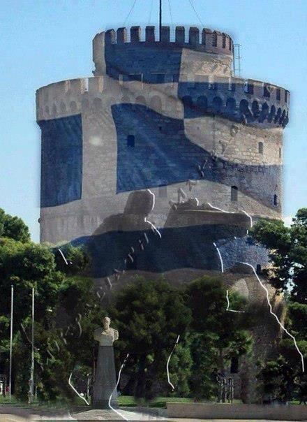 Macedonia Thesaloniki Greece