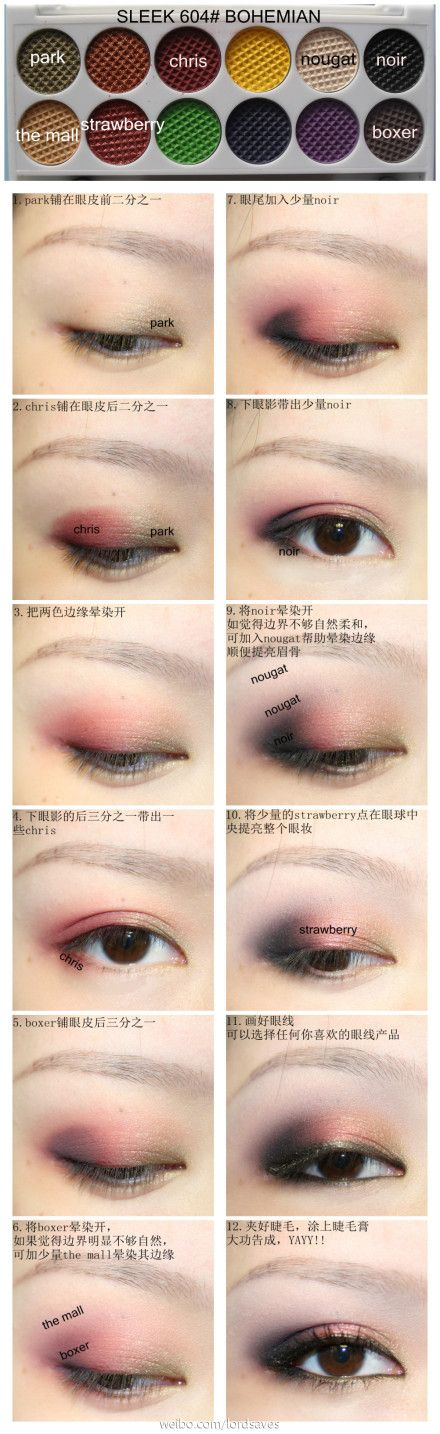 eye makeup tutorial; the colors are quite nice #asian  ⭐️⭐️ www.AsianSkincare.Rocks                                                                                                                                                      More