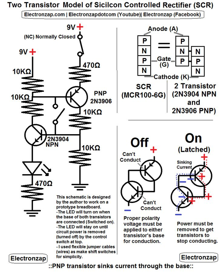2n3904 npn and 2n3906 pnp circuit schematic  circuit simulates a silicon controlled rectifier