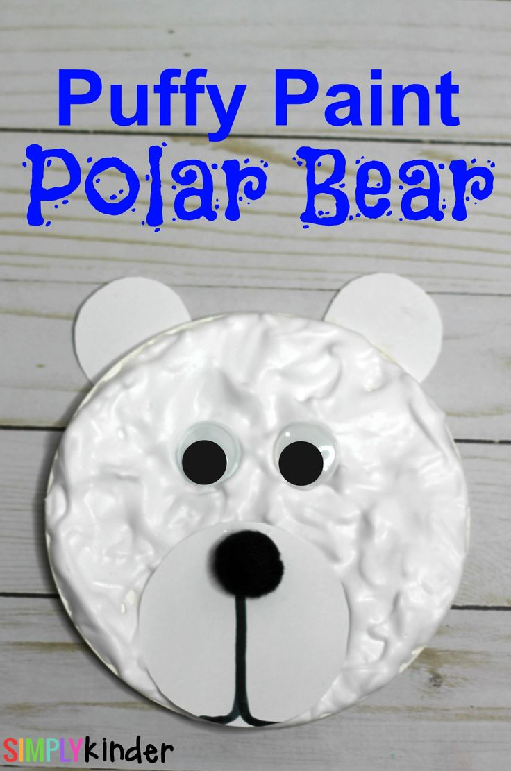 Puffy Paint Polar Bear Craft