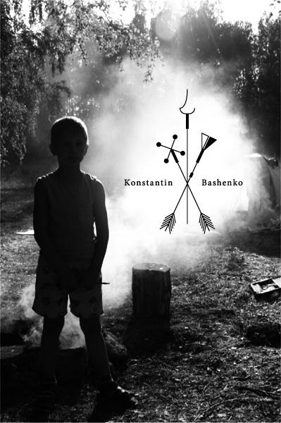 KB logo Experiment by Konstantin Bashenko, via Behance