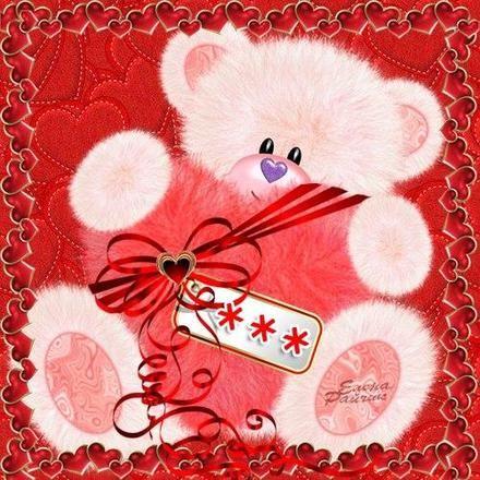 Открытка валентинка на 14 февраля прикольную, дедушки открытка гифы